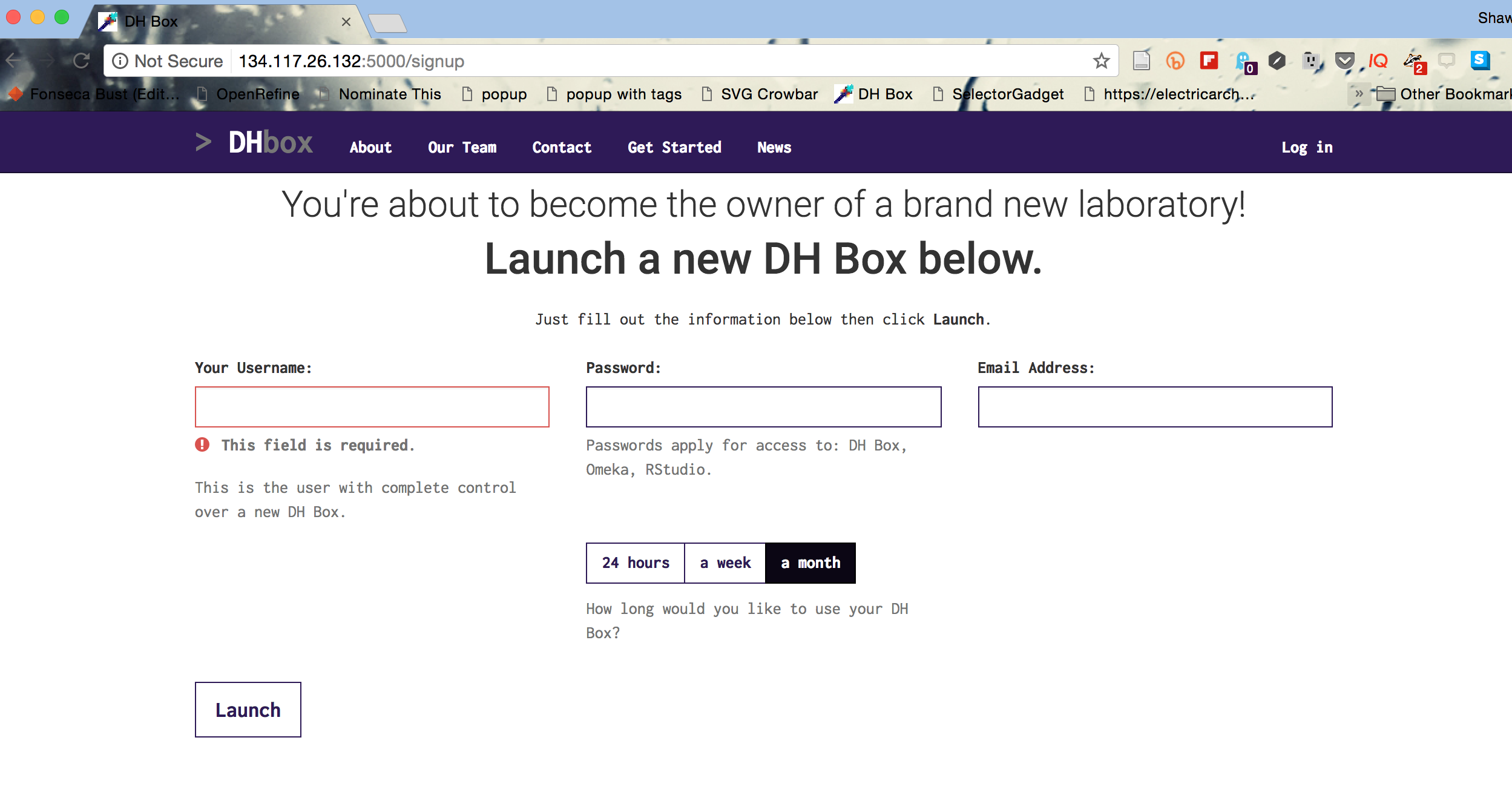 The DHBox signup screen